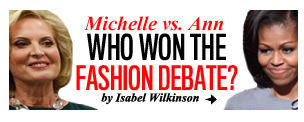 Fashion Debate